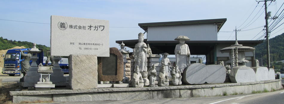 写真:広浜展示場